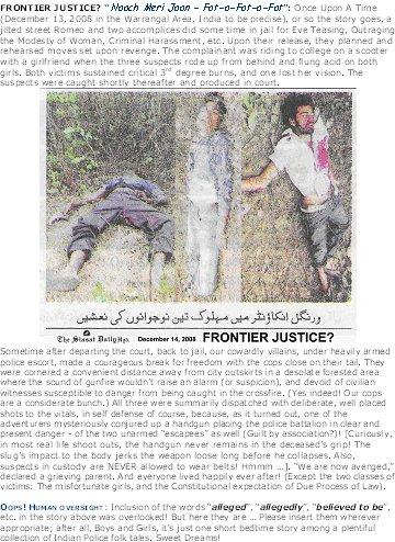 frontier-justice7